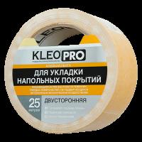 Купить скотч Kleo PRO Для ценников и плакатов Омск