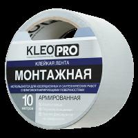 Купить Лента монтажная Kleo PRO Для труб Омск