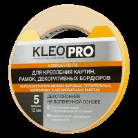 Купить скотч Kleo PRO Для крепления картин Омск