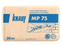 Штукатурка гипсовая для машинного нанесения Кнауф МП 75 Омск