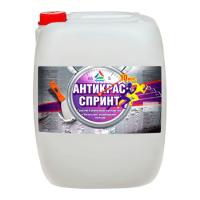 Купить смывка краски Антикрас-Спринт Омск