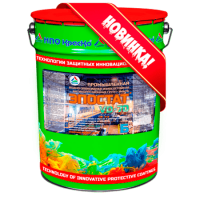 Купить антикоррозийная грунт-эмаль Краско Эпостат VD-70 Омск