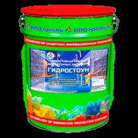 Купить краску для бассейнов Краско Гидростоун Омск